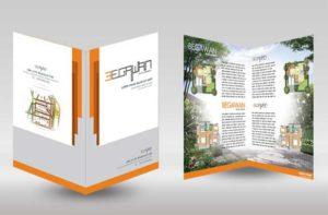Brochure-design123
